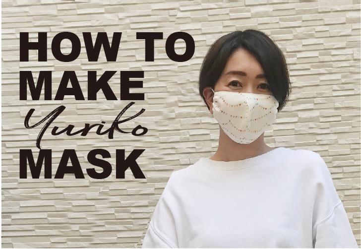 マスク 小池 手作り 百合子